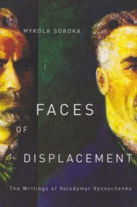 Faces of Displacement by Mykola Sorokoa
