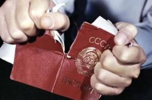 Torn passport. Source: unknown.