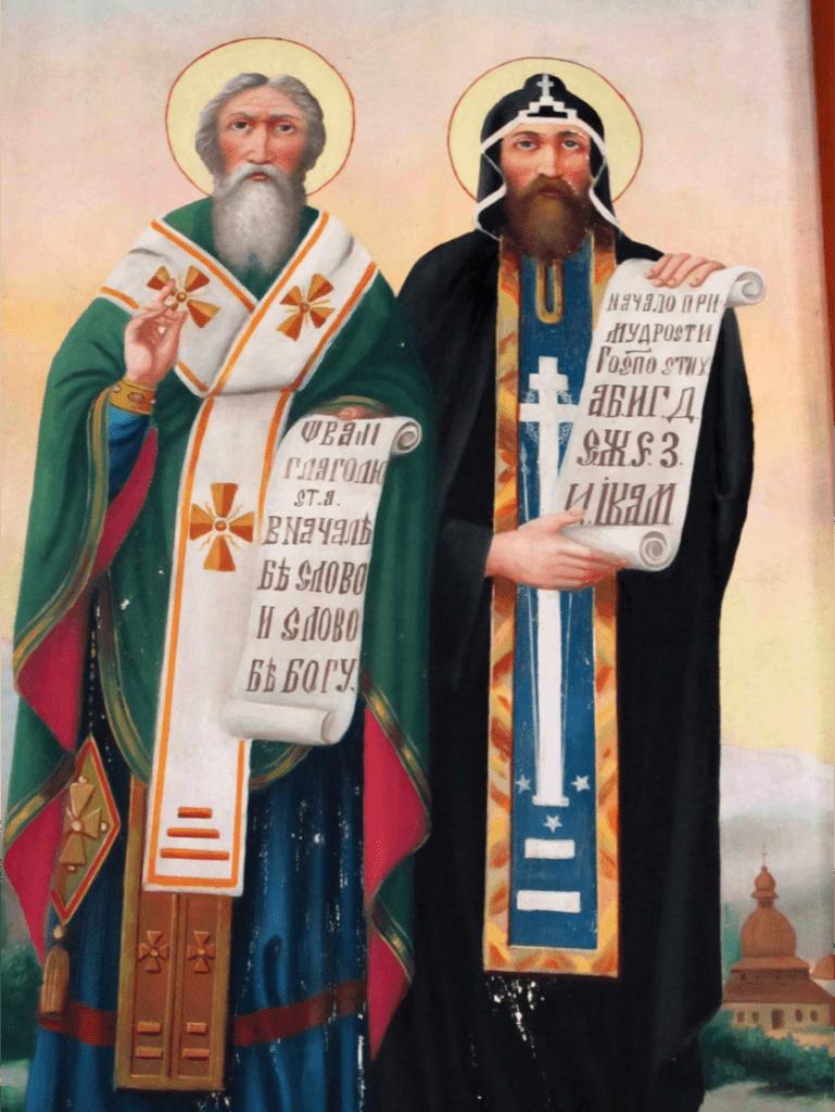 Ss_Cyril & Methodius by Ignatius Sycz