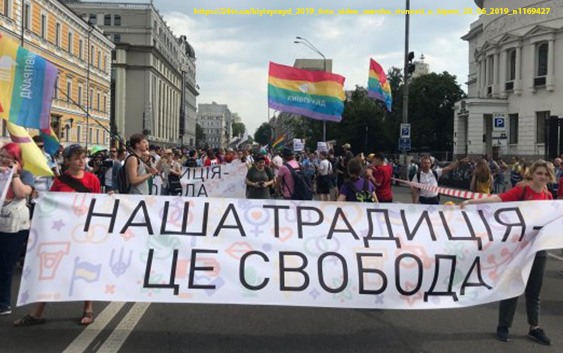 What About the Drone? Ukraine Hosts Most Successful LGBTQ Event in the Nation's History,  but Not Without New Challenges