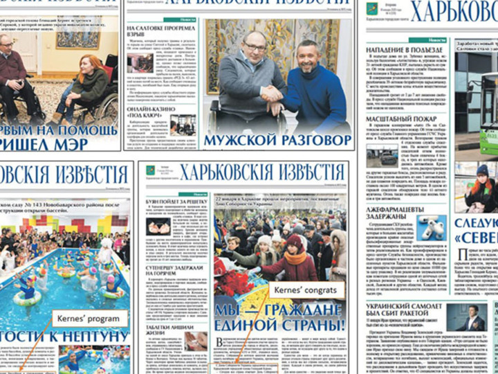 To live without Big Brother: Is it possible for reformed Ukrainian local media?