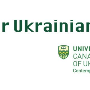 Forum for Ukrainian Studies
