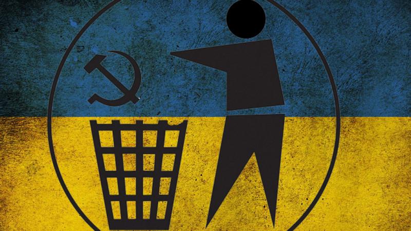 Exodus Ukraine