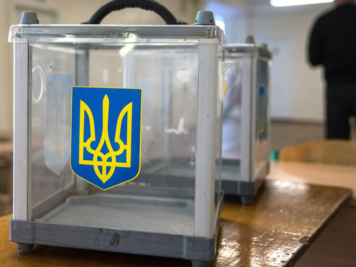 """Social elevator"" or ""social bus""? Local and municipal elections in Ukraine 2020"
