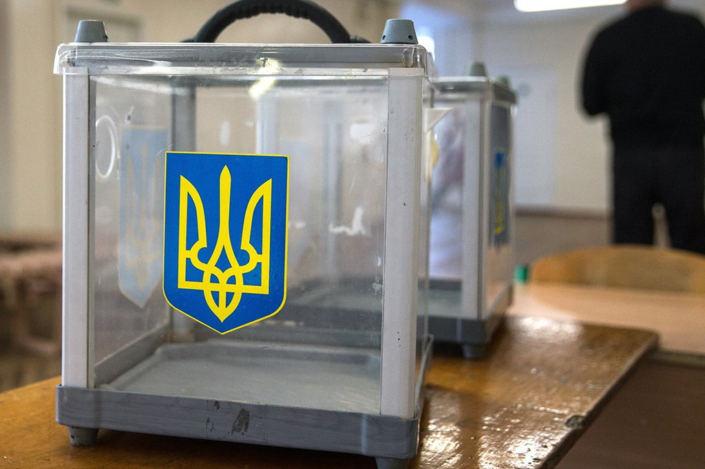 """""""Social elevator"""" or """"social bus""""? Local and municipal elections in Ukraine 2020"""